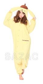【RP】サザック フリース着ぐるみ 「ポムポムプリン」【送料無料】【 着ぐるみ きぐるみ ポムポムプリン キャラ 大人用 パジャマ ぱじゃま 仮装 変装 大人用 】