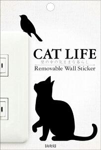 CAT LIFE ウォールステッカー 『鳥発見』 ファブリック素材 【 ゆうパケット送料無料!※宅配便を選択時は送料がかかります。(ご注文後にこちらで追加します。) 】