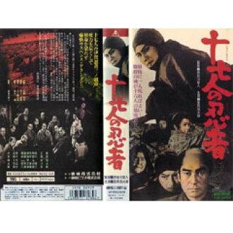 忍者 17 • 視頻 17 忍者電影時期的戲劇懸念聰美光太郎 ◆