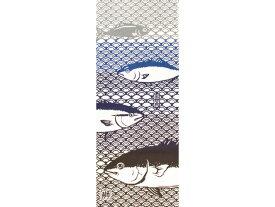 注染手拭い 「出世魚」 kenema 【注染手ぬぐい 縁起】 【追跡可能メール便送料無料!】【 日本製 手染め 手拭い てぬぐい 手ぬぐい タペストリー ぶり ブリ 鰤 ハマチ はまち 海 魚 】