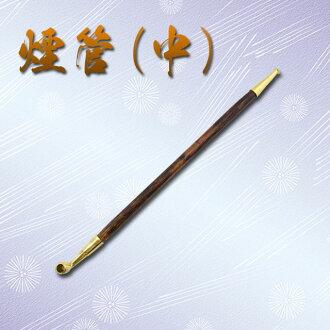 ★ OK! ( shipping 180 Yen ~ ) pipe might be seen in Samurai movies ★ paclitaxel (medium) 32 cm