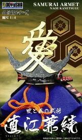 1/4日本の名将兜シリーズ 直江兼続 プラモデル [童友社]