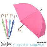 雨傘女性用レディース婦人丈夫遮熱超撥水強化骨梅雨母の日ギフトプレゼント