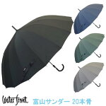 雨傘男男性用丈夫傘梅雨父の日ギフトプレゼントメンズ和傘