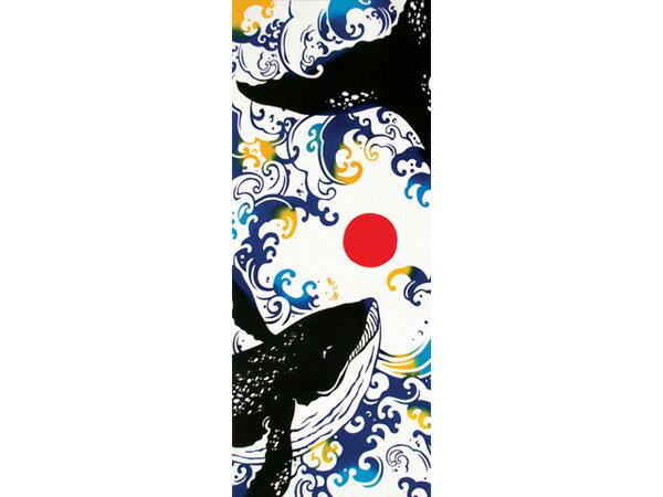 注染手拭い 『恵比寿鯨』 kenema 【注染手ぬぐい 縁起】 【ゆうパケット送料無料!※宅配便を選択時は送料がかかります。(ご注文後にこちらで追加します。)】