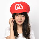 【帽子】 サザック 着ぐるみ CAP『マリオ』 【送料無料(代引手数料別)】【ポイントUP中( 3/30 17時〜4/29 13時 )…