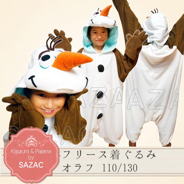 【送料無料(代引手数料別)】 サザック フリース着ぐるみ 子供用 『オラフ アナと雪の女王』