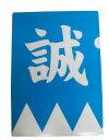 Sanpuku040