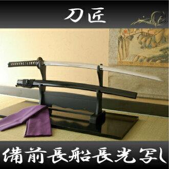 备前铁匠大师备前各个长满 iaito (最高质量 iaito 剑) ◆ ◆ Iaido 实践 Iaido 实践完美-丹节孩子一天孩子一天的剑袋