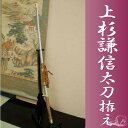 Shinobiya_9139y11