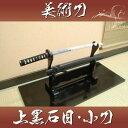 Shinobiya_9414y11