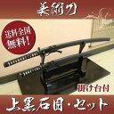 Shinobiya_9416y1s