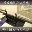 Shinobiya 9429u11