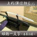 Shinobiya_9472u11