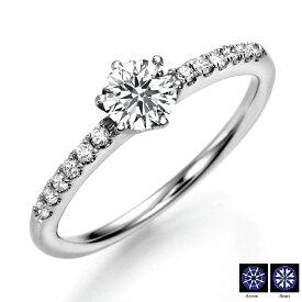 5%OFFクーポン 配布中 6/29 23:59まで 0.3ct E VS1 3excellent(トリプルエクセレントカット), H&C 中央宝石研究所発行の鑑定書付プラチナ Pt950 サイドストーン ダイヤモンド・エンゲージリング