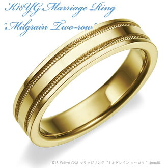Hit The Wedding Ring K18yg Yellow Gold Mil Grain 2 Low Marriage Ring 4mm Forging Thick Haired Codium Wide Type Carved Seal Free Of Charge Ring Ring