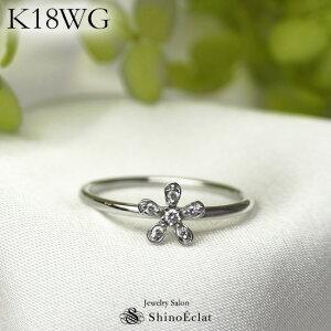 K18WG ダイヤモンド リング フラワー リング 指輪 レディース ring ladies white gold 18金 ホワイトゴールド 人気 おしゃれ 可愛い 開運 ラッキーアイテム プレゼント 送料無料
