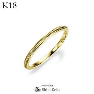 K18 リング Paprica(パプリカ) 鍛造 1.5mm ミル打ち リング 指輪 レディース ring ladies gold 18k 18金 イエローゴールド 人気 華奢 おしゃれ シンプル 重ねづけ 送料無料 プレゼント