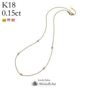 【再入荷】K18 5石 ダイヤモンド ネックレス Petit Bezel(プティベゼル) 003 0.15ct ステーションネックレス ダイヤ レディース ゴールド シンプル diamond necklace gold 18k 18金 首飾り ladies ペンダント