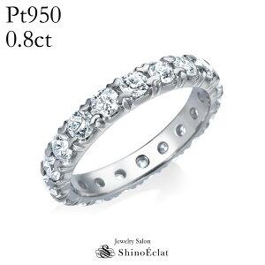 プラチナ ダイヤモンド フルエタニティ リング 0.8ct Gカラー VSクラス ピンキーリング 1号 2号 3号 4号 5号 指輪 レディース ダイヤ diamond pinky ring platinum ladies 誕生日 結婚記念日 プレゼント 送料