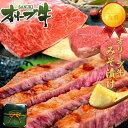 2016ベストギフトアワード「金賞」受賞!食欲をそそる!霜降り肉のリッチな味噌漬け! オリーブ牛みそづけ お歳暮 御…