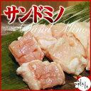 ミノの中で最も肉厚!!サンドミノ80g 【ホルモン】【あす楽対応】【冷凍発送】【RCP】