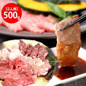 バーベキュー焼肉セット500g