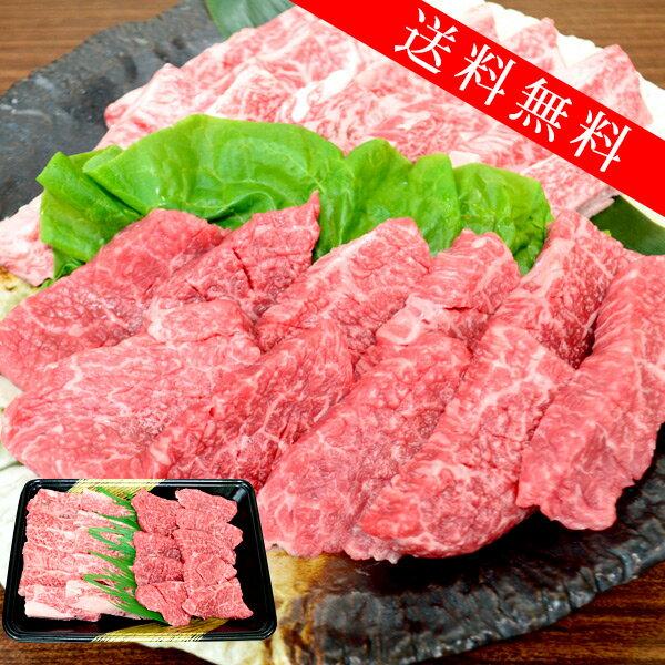 オリーブ牛 しっとり赤身(モモ・カタ)、国産和牛上カルビ焼肉用400g(送料無料)