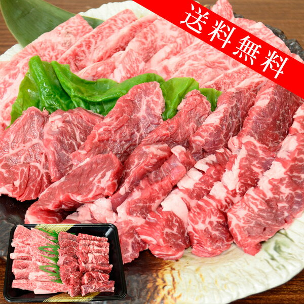 国産和牛上カルビ、やわらか牛ハラミ焼肉用500g(送料無料)