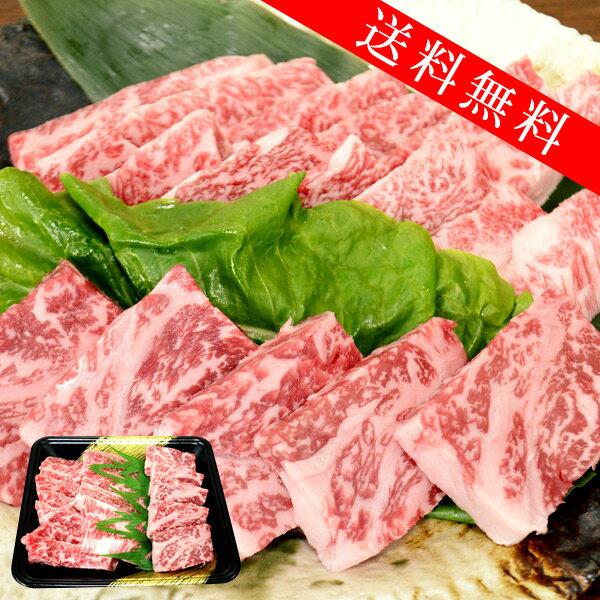 オリーブ牛ロース、国産和牛上カルビ焼肉用300g(送料無料)