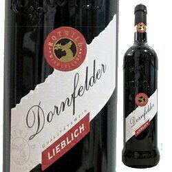 ドルンフェルダー750mlバレンタイン ドイツワイン 赤 甘口 プレゼント ギフト 贈り物 贈答 ご進物 手土産 おみやげ 帰省土産 お年賀 宴会 パーティー ホームパーティー お祝い お歳暮 成人の日 誕生日 クリスマス お酒