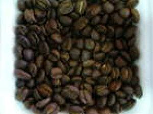 キリマン・ブレンド300g 美味しい珈琲を自宅で豆から飲む贅沢 豆の個性をそのまま楽しむ珈琲 気軽に楽しむ ハンドドリップ向き お礼の品 母の日ギフト