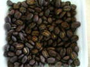 エチオピア モカ 300g 美味しい珈琲を自宅で豆から飲む贅沢 豆の個性をそのまま楽しむ珈琲 気軽に楽しむ ハンドドリップ向き 母の日ギフト