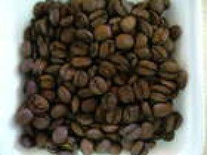 ブラジル樹上完熟豆300g 美味しい珈琲を自宅で豆から飲む贅沢 豆の個性をそのまま楽しむ珈琲 気軽に楽しむ ハンドドリップ向き お礼の品 母の日ギフト