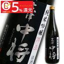 会津中将 純米吟醸 夢の香 1.8L福島県会津若松市の地酒 やや辛口 贈り物に お誕生日 還暦祝い 古希お祝い 退職祝いの …