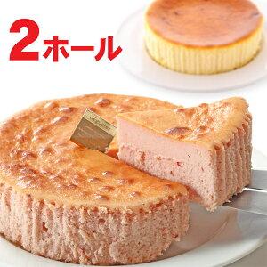 送料無料 濃厚!チーズケーキ KINUNOWA(キヌノワ)プレーン&いちごのセット 5号サイズ(直径約15cm)×2個お取り寄せスイーツ 無添加 プリンセスエッグ 砂糖不使用メレンゲ 千葉 土産 スイー