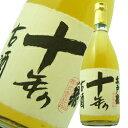 千葉県いすみ(旧大原)の地酒 木戸泉 『10年』古酒720ml