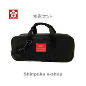 絵の具セット マット水彩 EWZ-R12-49 ブラック サクラクレパス (Z)