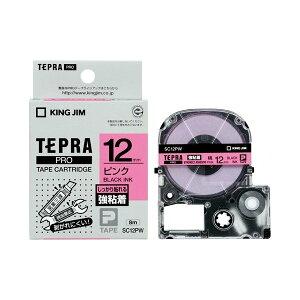 キングジム テプラPROテープ強粘着 ピン/黒字 SC12PW