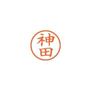 シヤチハタ ネーム6 既製 XL-60773神田(ポイント消化)( SP)J