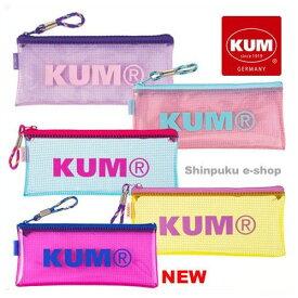KUM クム クリアペンケース KM178 (ポイント消化) Z
