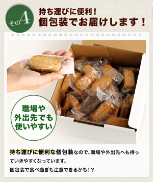 【送料無料】豆乳ダイエットおからクッキーバー50本入(1Kg箱入り)低カロリーお菓子ダイエットクッキースイーツダイエット食品プレーン紅茶黒ゴマココア置き換え製造会社直販だから実現した品質と価格!