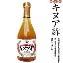 酢 キヌア酢 500ml必須アミノ酸量が豊富黒酢をしのぐ栄養価 健康酢毎日のお料理に きぬあ酢アレルギー対応 食酢 庄分酢