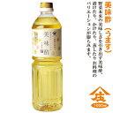 美味酢(うます)1000ml