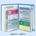 手帳・保険証ファイルDX(1枚) 8452