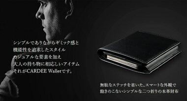 【送料無料】ユニークカードプロテクターウォレットCardeeWallet