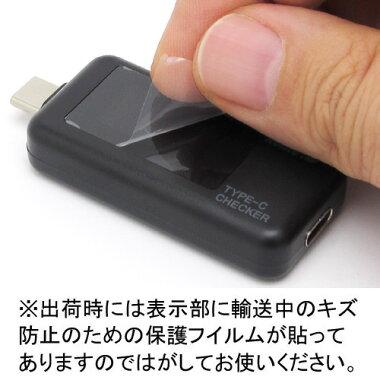 【メール便送料無料】ルートアール双方向入力・画面回転・多機能表示USBType-C電圧・電流チェッカーRT-TCRXBRoute-R