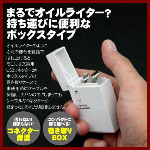 【8月20日限定クーポンあり】 【メール便無料】 Zippoオイルライター型 巻取式 MicroUSB 充電ケーブル IKS-CABL14310