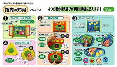 【People】知育玩具指先の知育シリーズフルコースピープル【S】