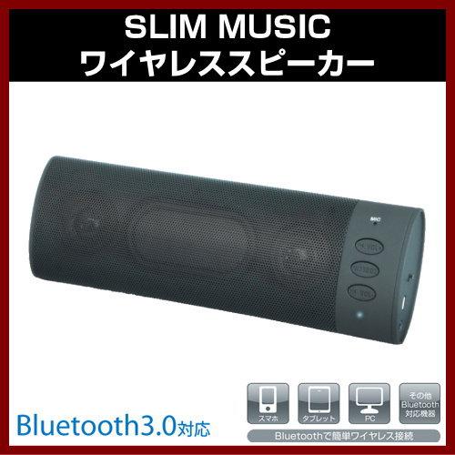Bluetooth スピーカー HAC7531 ハンズフリー通話も可能 HAC7531【S】